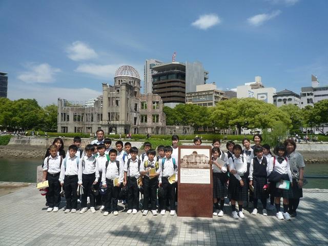 6年生修学旅行に行ってきました。