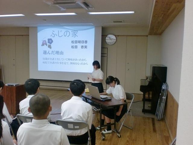 職場体験報告会を行いました。(8年)