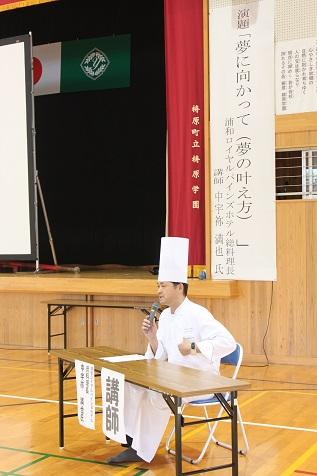 梼原中学校出身の中宇祢シェフが給食を作ってくれました!!