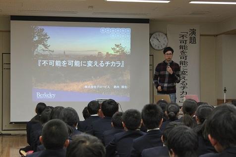 鈴木琢也さんが講演に来てくれました!!