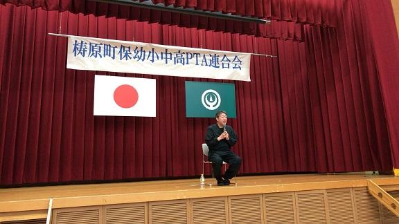 梼原町保幼小中高PTA連合会主催講演会で中村 文昭さんが来てくれました。