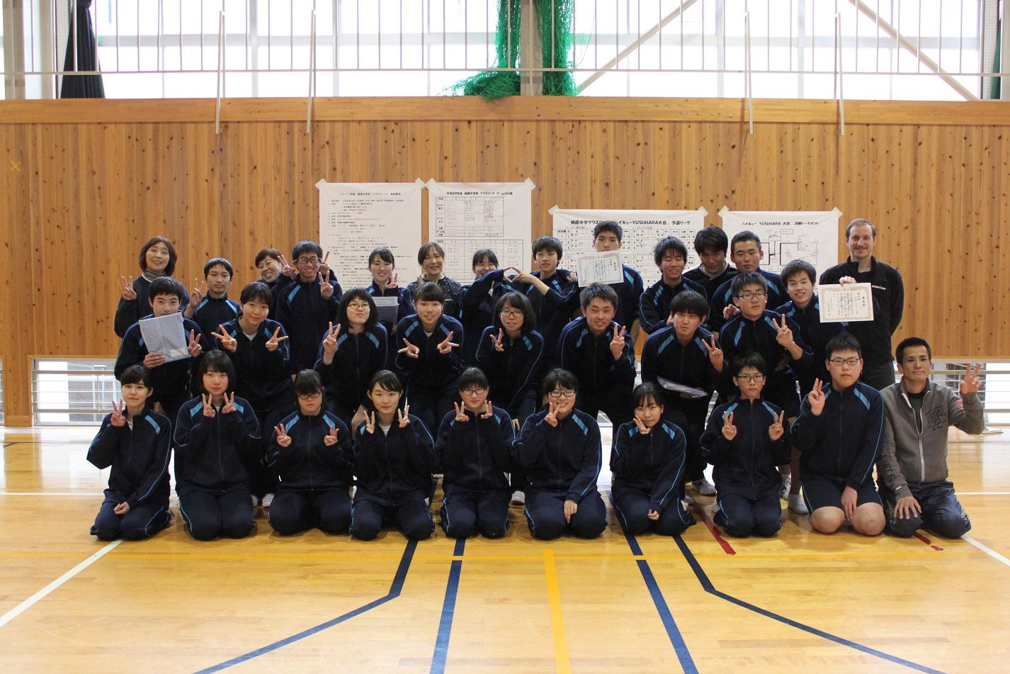 梼原学園クラスマッチで大盛り上がり!!