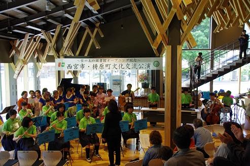 雲の上図書館オープン記念に音楽部が演奏に行きました。