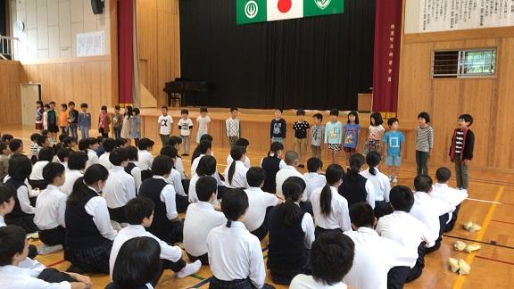 小中合同集会2年生暗唱発表