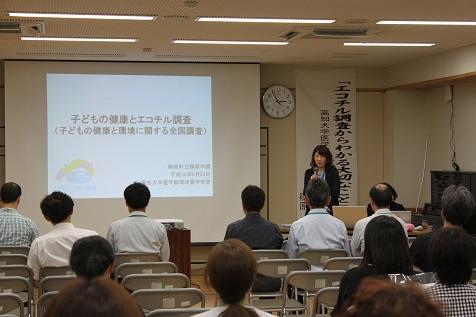 道徳参観日 PTA主催講演会(エコチル調査からわかる大切なこと)が行われました。