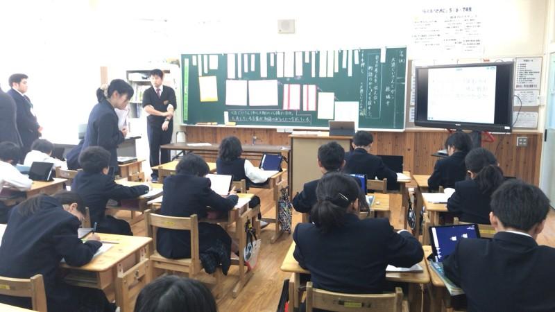 梼原町立梼原学園小中一貫教育研究発表会が行われる