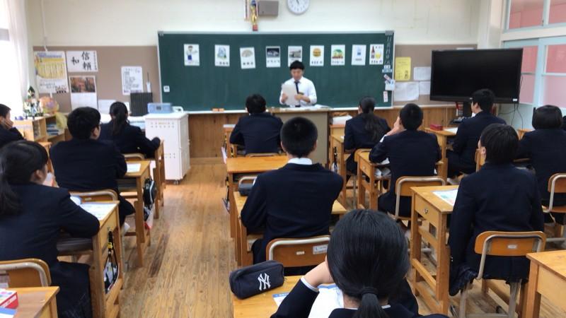 9年生が租税教室を行いました。
