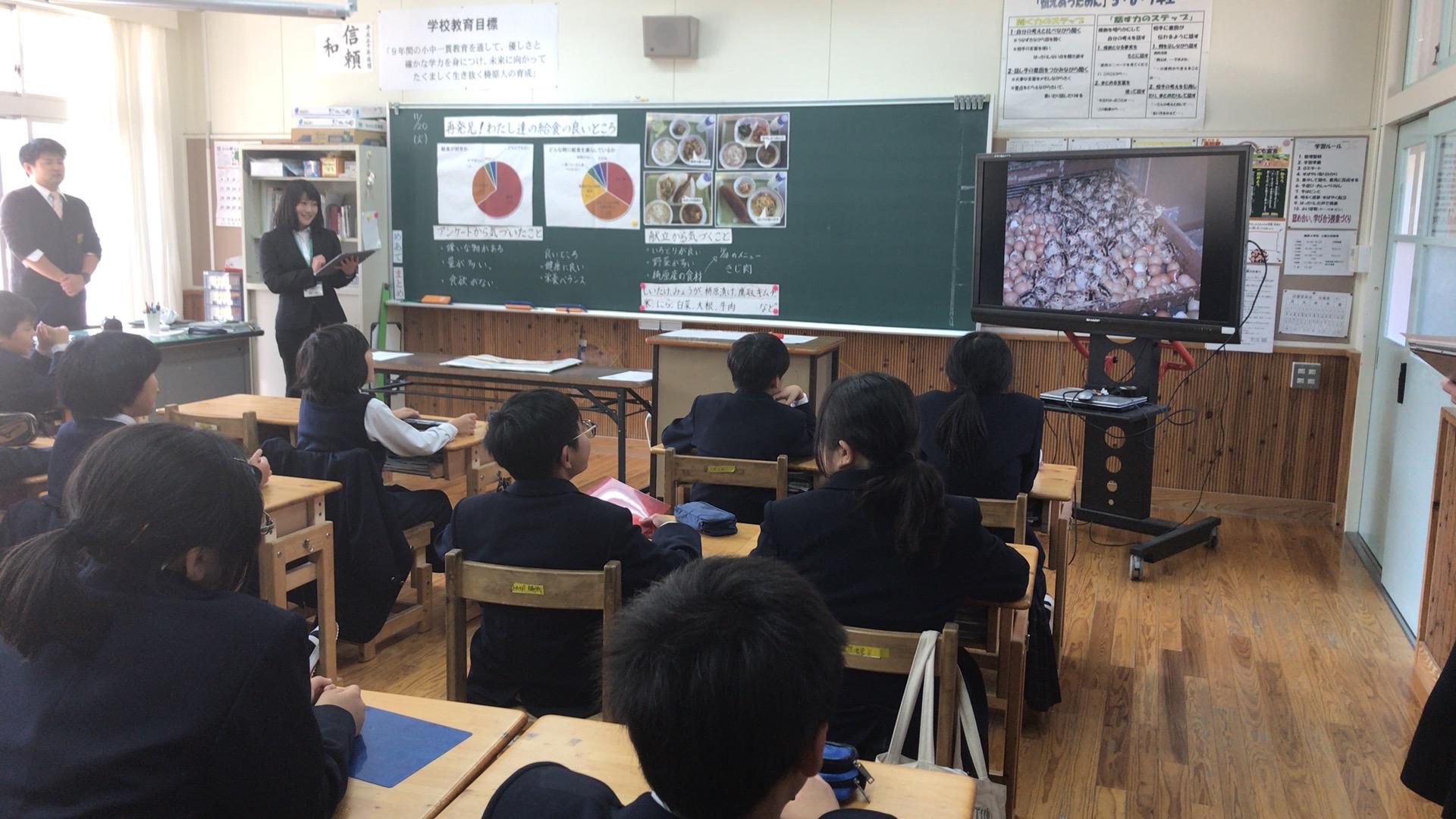 高岡地区食育学校給食研修会、開催しました。