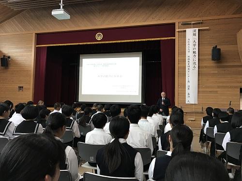 キャリア教育講演会 9年生参加